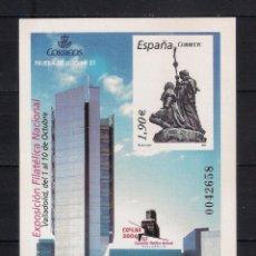 Sellos: ESPAÑA 2004 PRUEBA DE LUJO Nº 21 ** - 5/49. Lote 168393716