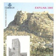 Sellos: ESPAÑA 2005. EXFILNA 2005. ALICANTE. PRUEBA OFICIAL Nº 90. Lote 168634732