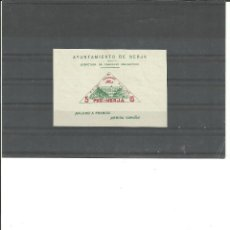 Sellos: ESPAÑA-HOJA RECUERDO AYUNTAMIENTO DE NERJA AÈREO SIN DENTAR SIN FIJASELLOS(SEGÚN FOTO). Lote 170294284
