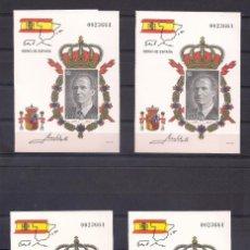 Sellos: ESPAÑA 1998 - LAS 4 PRUEBAS DE ARTISTA DEL REY DON JUAN CARLOS I - EDIFIL Nº 64A/64D . Lote 170302952