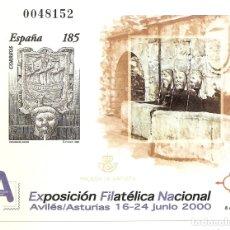Sellos: ESPAÑA 2000. PRUEBA OFICIAL 72. Lote 170392996