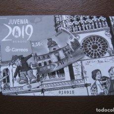 Sellos: 2019, PRUEBA DE ARTISTA JUVENIA 2019. Lote 171095544