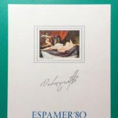 Sellos: 1980. ESPAMER'80. MADRID. HOJA RECUERDO. SC.. Lote 171539722