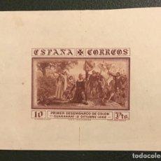 Sellos: 1930-ESPAÑA (*)545P 10 PTS CASTAÑO (GALVEZ 2682) PRUEBA PUNZON MAGNIFICA Y RARA. Lote 171614769