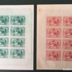 Sellos: 1907-ESPAÑA ALFONSO XIII EXPOSICIÓN INDUSTRIAS DE MADRID. SR 4 -ENSAYOS COLOR- PLANCHAS DE 8 SELLOS. Lote 171615337