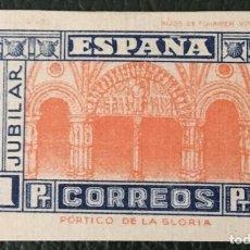"""Sellos: 1937-ESPAÑA EDIFIL 835P """"PÓRTICO DE LA GLORIA"""" PRUEBA SOBRE CARTÓN. Lote 171636155"""
