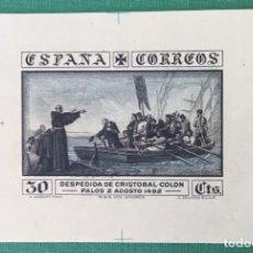 Sellos: 1930-ESPAÑA (*)540P 30 CTS NEGRO (GALVEZ 2675) PRUEBA PUNZON MAGNIFICA Y RARA. Lote 171636568
