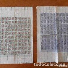 Sellos: FISCALES. LOTE DE 2 MINIPLIEGOS DE 100. RESTRICCIÓN CARBURANTES LÍQUIDOS.1952. DIFÍCIL CONSEGUIR ASÍ. Lote 172015757