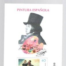Sellos: PRUEBA (1996): PINTURA ESPAÑOLA - FRANCISCO DE GOYA. Lote 172080697