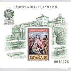 Sellos: PRUEBA DE COLOR - EXPOSICIÓN FILATÉLICA NACIONAL EXFILNA´89. Lote 172103239