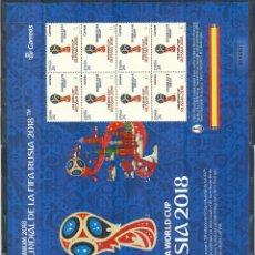 Sellos: MP 62 MINIPLIEGO PREMIUN 5231 COPA FUTBOL FIFA 2018 RUSIA NUEVO PERFECTO ESTADO. Lote 172218697