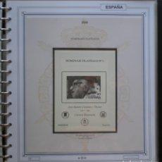 Sellos: ESPAÑA - HOMENAJE FILATELICO Nº 2 - DON RAMON CARANDE - CARTERO HONORARIO 2006. Lote 172813395