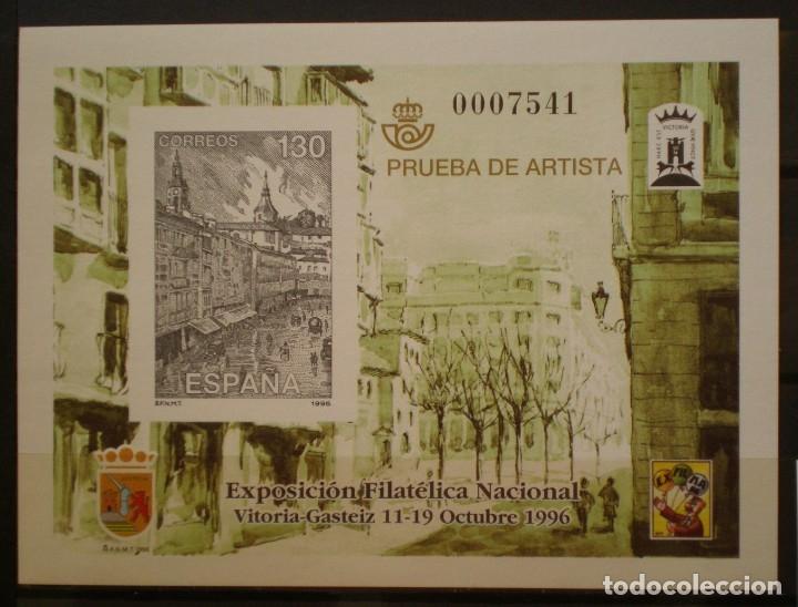ESPAÑA PRUEBA OFICIAL - EDIFIL Nº 61.- EXFILNA 96 (Sellos - España - Pruebas y Minipliegos)