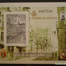 Sellos: ESPAÑA PRUEBA OFICIAL - EDIFIL Nº 61.- EXFILNA 96. Lote 172837170