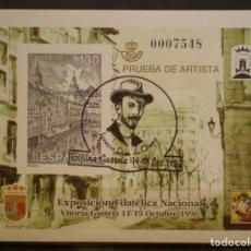 Sellos: ESPAÑA PRUEBA OFICIAL - EDIFIL Nº 61.- EXFILNA 96 USADA CON MATASELLO DE LA EXPOSICION. Lote 172837229