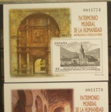 Sellos: ESPAÑA PRUEBA OFICIAL - EDIFIL Nº 70/71 MISMA NUMERACIÓN - PATRIMONIO DE LA HUMANIDAD -. Lote 180849716