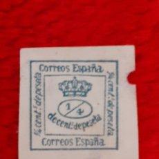 Sellos: SELLO 4/4 CENTS DE PESETA. Lote 174233869