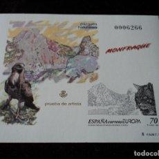 Sellos: ESPAÑA 1999, PRUEBA DE ARTISTA: MONFRAGÜE (MNH). Lote 174595243