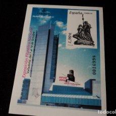 Sellos: ESPAÑA 2004 PRUEBA DE LUJO Nº 21 . Lote 174598097