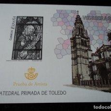 Sellos: PRUEBA OFICIAL - EDIFIL Nº 85 - VIDRIERA CATEDRAL DE TOLEDO. Lote 174640679