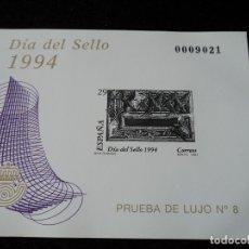 Sellos: ESPAÑA 1994, PRUEBA LUJO 8. DÍA DEL SELLO. NUEVO** MNH. Lote 174642335