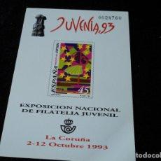 Sellos: PRUEBA NUM. 30 AÑO 1993 EXPOSICION NACIONAL DE FILATELIA JUVENIL JUVENIA. Lote 174642667