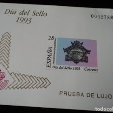 Sellos: PRUEBA DE LUJO Nº 7 DIA DEL SELLO 1993. Lote 174645732