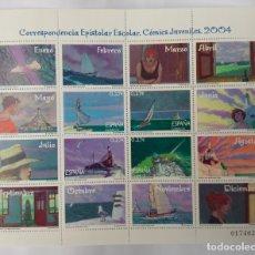 Sellos: PLIEGO CON 4 SELLOS NUEVOS Y 12 VIÑETAS CORRESPONDENCIA EPISTOLAR ESCOLAR COMICS JUVENILES 2004. Lote 175911102
