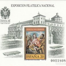 Sellos: PRUEBA DE LUJO NUM. 19 - EXFILNA 89 - EL GRECO - TOLEDO - PRIMERA TIRADA . Lote 176161063