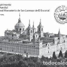 Sellos: ESPAÑA 2013. PATRIMONIO MUNDIAL. REAL MONASTERIO DE SAN LORENZO DE EL ESCORIAL. Lote 176925603