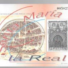 Sellos: PRUEBA (2000): SANTA MARÍA LA REAL - PLANO DE ARANDA DE DUERO (1503). Lote 177094960
