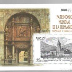 Sellos: PATRIMONIO MUNDIAL DE LA HUMANIDAD - SAN MILLÁN DE LA COGOLLA - MONASTERIO DE SAN MILLÁN DE YUSO. Lote 177098180