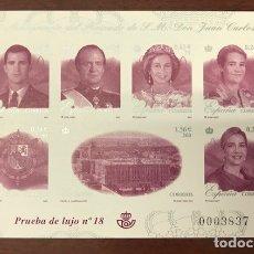 Sellos: HOJA PRUEBA Nº 76 ANIVERSARIO REINADO DE S.M. JUAN CARLOS I 2001. Lote 177305212