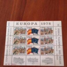 Sellos: HOJA RECUERDO DENTADA MUESTRA NÚMERO 34 EUROPA 78 EXPOSICIÓN FILATELICA MADRID 1978. Lote 177452109