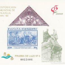 Sellos: PRUEBA NUM.25 EXPOSICION MUNDIAL DE FILATELIA GRANADA 92 1992. Lote 177639445