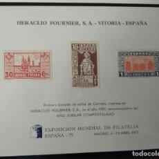 Sellos: PRUEBA ESPAÑA 75 PRIMERA EMISION SELLOS DE CORREOS HERACLIO FOURNIER. AÑO JUBLIAR COMPOSTELANO. Lote 178593065