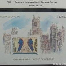 Selos: 4 PRUEBA DE LUJO Nº 3 CENTENARIO DE LA CREACION DEL CUERPO DE CORREOS. AÑO 1989. Lote 178593868