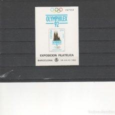 Sellos: ESPAÑA-HOJA PRUEBA Nº 26 OLYMPILEX 92 BARCELONA . Lote 178737018