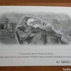 Sellos: PRUEBA CALCOGRÁFICA V. CENTENARIO DE LA MUERTE DE SANTA TERESA DE JESÚS (FOTOGRAFÍA ESTÁNDAR). Lote 179159196