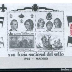 Sellos: HOJITA XVII FERIA NACIONAL DEL SELLO. MADRID 1985. SOBRECARGA MUESTRA. Lote 180488203