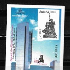 Sellos: 2004 PRUEBA EXFILNA2004 EDIFIL 84 MNH (EL DE LA IMAGEN). Lote 180971836