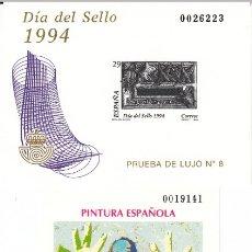 Sellos: 1994 - PRUEBAS NUMS. 31-32-33 DIA DEL SELLO -PINTURA ESPAÑOLA -ESFILNA 94. Lote 181073103