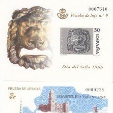 Sellos: 1995 - PRUEBAS NUMS. 34-35-36 DIA DEL SELLO -EXFILNA 95 -PINTURA ESPAÑOLA. Lote 181073423