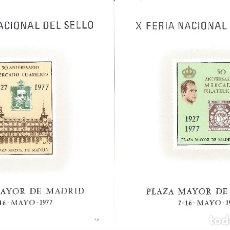 Sellos: HOJAS RECUERDO. X FERIA NACIONAL DEL SELLO, 1977. MADRID.. Lote 181528723