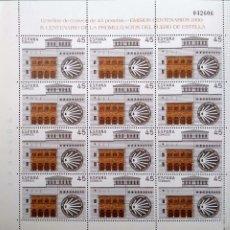 Sellos: ESPAÑA. MP 15 CENTENARIOS: FUERO DE ESTELLA. 1990. SELLOS NUEVOS Y NUMERACIÓN YVERT. Lote 182558338