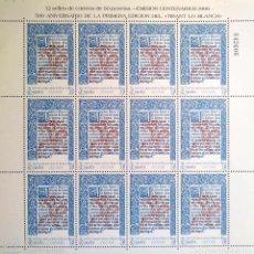 Sellos: ESPAÑA. MP 16 CENTENARIOS: TIRANT LO BLANCH. 1990. SELLOS NUEVOS Y NUMERACIÓN YVERT. Lote 182558380