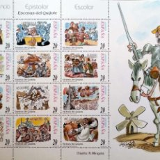 Sellos: ESPAÑA. MP 61A CORRESPONDENCIA EPISTOLAR ESCOLAR: ESCENAS DEL QUIJOTE… 1998. SELLOS NUEVOS Y NUMERAC. Lote 182558610