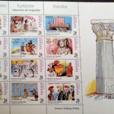 Sellos: ESPAÑA. MP 73 CORRESPONDENCIA EPISTOLAR ESCOLAR: HISTORIA DE ESPAÑA. HOMBRE DE ATAPUERCA, PINTURAS D. Lote 182558670