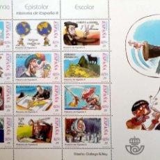 Sellos: ESPAÑA. MP 76 CORRESPONDENCIA EPISTOLAR ESCOLAR: HISTORIA DE ESPAÑA. COLÓN, TRATADO DE TORDESILLAS,. Lote 182558755