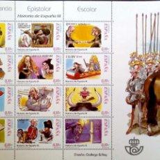 Sellos: ESPAÑA. MP 79 CORRESPONDENCIA EPISTOLAR ESCOLAR: CERVANTES, FELIPE IV, QUEVEDO, GÓNGORA, VELÁZQUEZ... Lote 182558875
